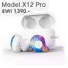 หูฟังบลูทูธ SABBAT X12 Pro ลาย Blooming