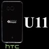 เคส HTC U11 ซิลิโคน สีใส