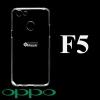 เคส OPPO F5 ซิลิโคน สีใส
