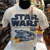 สตาร์วอร์ สีขาว (Star wars white falcon CODE:1192)