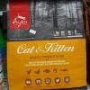 Orijen Cat & kitten 1.8kg หกถุง5800รวมส่ง