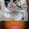 purina proplan แมวโต salmon&rice 1.59kg สี่ถุง1620รวมส่ง