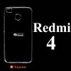 เคส Xiaomi Redmi 4 ซิลิโคน สีใส