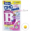 DHC Vitamin B-MIX (30วัน) รักษาและป้องกันการเกิดสิว ลดปัญหาสิวเสี้ยน สิวอุดตัน ผดผื่นบนใบหน้าได้ดี ช่วยให้หน้าเนียนเรียบ **ขายดีมาก ราคาเกินคุ้ม**
