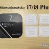 ฟิล์มกระจก iPhone7/8 Plus ติดเลนส์กล้อง