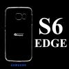 เคส Samsung S6 Edge ซิลิโคน สีใส