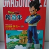 Dragonball Z figure collection Vegeta