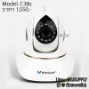 กล้องวงจรปิดไร้สาย VStarcam C38s