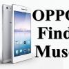 ฟิล์มกระจก Oppo Find Muse