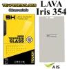 ฟิล์มกระจก Lava Iris 354