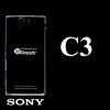 เคส SONY Xperia C3 ซิลิโคน สีใส