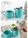 ชุดกาเซรามิก มีกรองในกา ใช้ชงชาหรือกาแฟได้ จาก JIMMEAL [Pre-order]