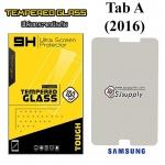 """ฟิล์มกระจก Samsung Tab A 2016 7.0"""""""