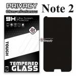 ฟิล์มกระจก Samsung Note2/N7100 (Privacy) (ฟิล์มกันเสือก)