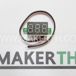 Digital Voltage Meter 0.36'' LED DC 0-30 V