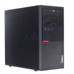 Desktop Lenovo ThinkCentre M900 (10FDS08V00) Free Keyboard, Mouse