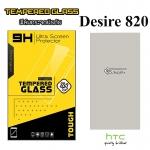ฟิล์มกระจก HTC Desire 820