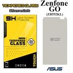 ฟิล์มกระจก ASUS ZenFone GO (ZB552KL)
