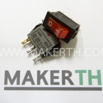 Switch 16A 250VAC