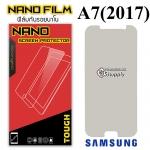 ฟิล์มกันรอย Samsung A7 (2017) (Nano)
