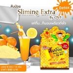 ส้มป่อย sliming extra แบบชงดื่ม by ovi ด่วนพร้อมส่ง