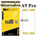 ฟิล์มกระจก Samsung A9/A9 Pro เต็มจอ สีทอง