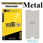 ฟิล์มกระจก Meizu Metal