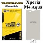 ฟิล์มกระจก Sony Xperia M4 Aqua