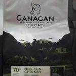 Canagan อาหารแมวปลอดธัญพืช free-run chicken 375g. 280 รวมส่ง