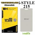 ฟิล์มกระจก i-mobile i-STYLE 215
