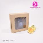 กล่องชิ้นเดียวฝาเปิดด้านบน สีคราฟธรรมชาติ ขนาด 11.3 x 11.5 x 3.8 ซม. (บรรจุ 50 กล่องต่อแพ็ค)