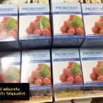 Unicity Bios life Probionic ยูนิซิตี้ ไบออส ไลฟ์ โปรไบโอนิค