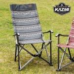 เก้าอี้พับ Luxuy High Relax Chair #Grey