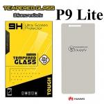ฟิล์มกระจก Huawei P9 lite/G9 Lite