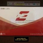 Bios Life E ไบออสไลฟ์อี ขนาด 30 ซอง