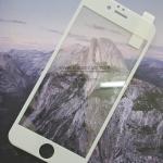 (7-0034) ฟิล์มกระจก iPhone 8 Plus สีขาวเต็มจอขอบนิ่ม