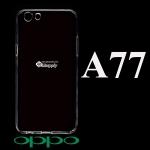 เคส Oppo A77 ซิลิโคน สีใส