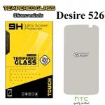 ฟิล์มกระจก HTC Desire 526