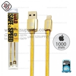 สายชาร์จ Remax Gold i5/i6 สีทอง ยาว1เมตร
