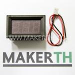 Digital Voltage Meter 0.36'' LED DC 0-100 V