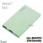 เพาเวอร์แบงค์ Eloop e12 11,000mAh สีเขียว