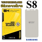 ฟิล์มกระจก Samsung S8 เต็มจอสีใส