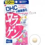 DHC Collagen(20วัน) ช่วยให้ผิวเปล่งปลั่ง รูขุมขนกระชับ ลดริ้วรอย เรียบเนียนเต่งตึง เพิ่มความยืดหยุ่นของผิว คอลลาเจนเม็ดยอดนิยม ปริมาณ 2,050 mg