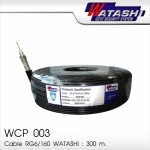 Cable 300M RG6/168 WATASHI#WCP003 (Black)
