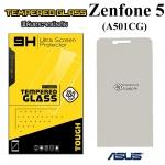 ฟิล์มกระจก Asus ZenFone 5 (A501CG)