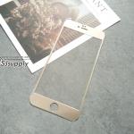ฟิล์มกระจก iPhone6/6s Plus ไทเทเนียม สีทอง