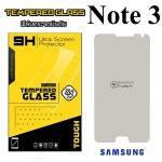 ฟิล์มกระจก Samsung Note3/N9000
