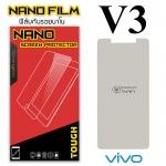 ฟิล์มกันรอย Vivo V3 (Nano)