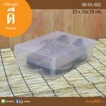 SB-01-002 : กล่องรองเท้า ขนาด 23.0 x 31.0 x 10.0 ซม.