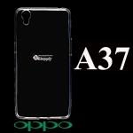 เคส Oppo A37 ซิลิโคน สีใส